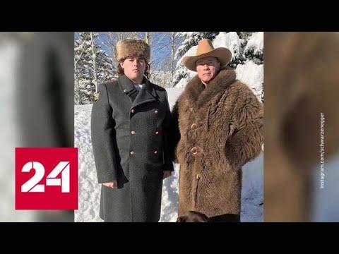 Шварценеггер сфотографировался с сыном в шинели полковника МВД России - Россия 24