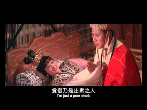 The Land Of Many Perfumes 1968 Shaw Brothers ** ** 女兒國