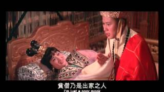 The Land Of Many Perfumes (1968) Shaw Brothers **Official Trailer** 女兒國