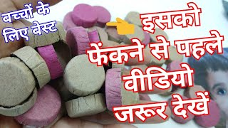 Recycling Kids Roll Cracker Gun Boxes/ Best Diwali Craft/ Best out of Waste