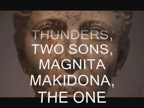 MAKEDONIA IS GREECE