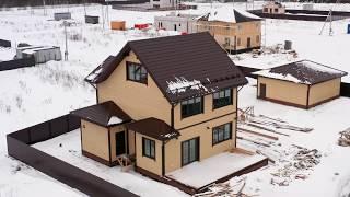 """Готовый дом от компании """"Свой Дом"""""""