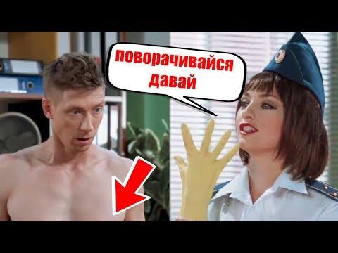 На Троих - Таможня  и Украина, раздели до трусов   Дизель шоу