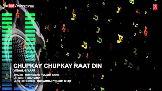 """Chupkay Chupkay"" Full (HD) Songs 
