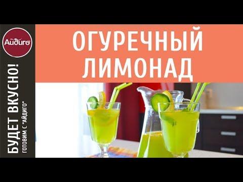 РЕЦЕПТЫ блюд русских монастырей. МОНАСТЫРСКИЕ БЛЮДА