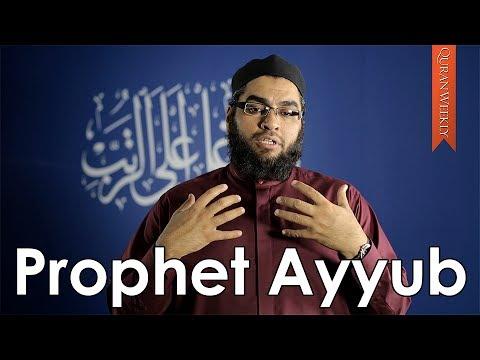 Prophet Ayyub - #Patience
