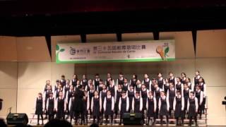 第三十五屆校際歌唱比賽 嘉諾撒聖心中學 《The Praye