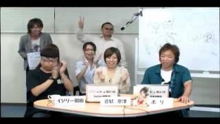9月12日(月)21:30から(生)放送 あの伝説の番組「ナタデウォ...