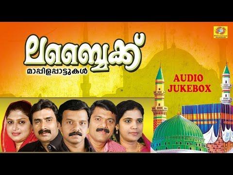 Mappilapattukal | Labbaik | Latest Mappila Album | Malayalam Mappila Songs