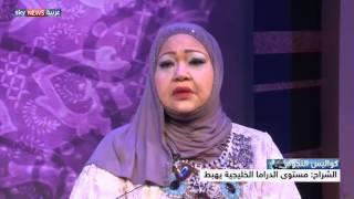الدراما السورية والحرب.. والخليجيون في الدراما المصرية