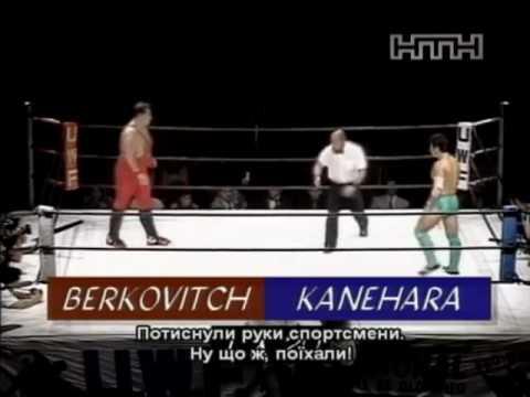 Главная :: 545TV - Спорт на русском языке