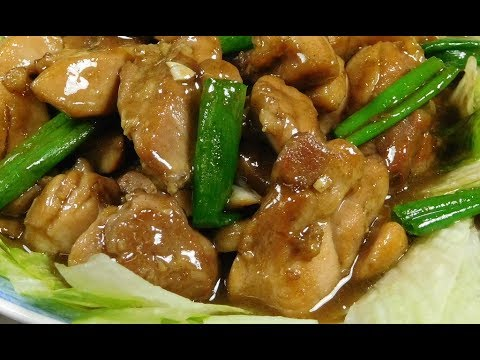 Stir Fry five Spice Chicken