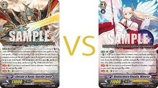 Cardfight!! Vanguard  - Guerdo (Gancelot Zenith) Vs CPXDS (Omniscience Regalia, Minerva)