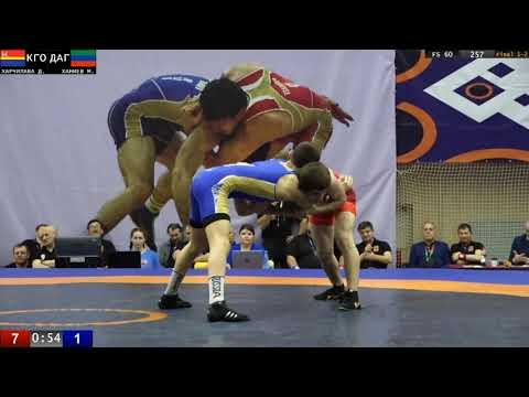 Первенство России U18 Финал  Даниил Харчилава - Магомедтагир Ханиев в/к до 60 кг.