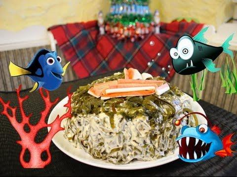 как есть морскую капусту