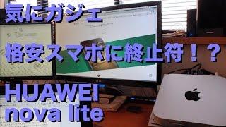 https://goo.gl/CoQPLL ←アマゾンでチェック! 気になる2万円以下のコス...