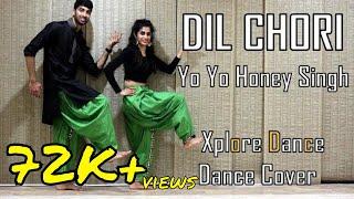 Video Yo Yo Honey Singh: DIL CHORI (Video) Simar Kaur, Ishers | Dance Cover download MP3, 3GP, MP4, WEBM, AVI, FLV Februari 2018