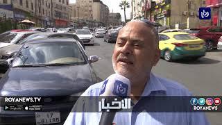 تباين آراء المواطنين بالتعديل على حكومة الرزاز - (11-10-2018)