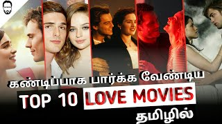 Top 10 Hollywood Love Movies in Tamil dubbed | Best Hollywood Movies in Tamil | Playtamildub