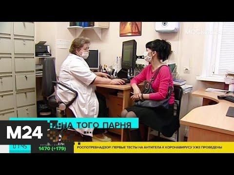Россиянам позволят оформлять больничный на другого человека - Москва 24