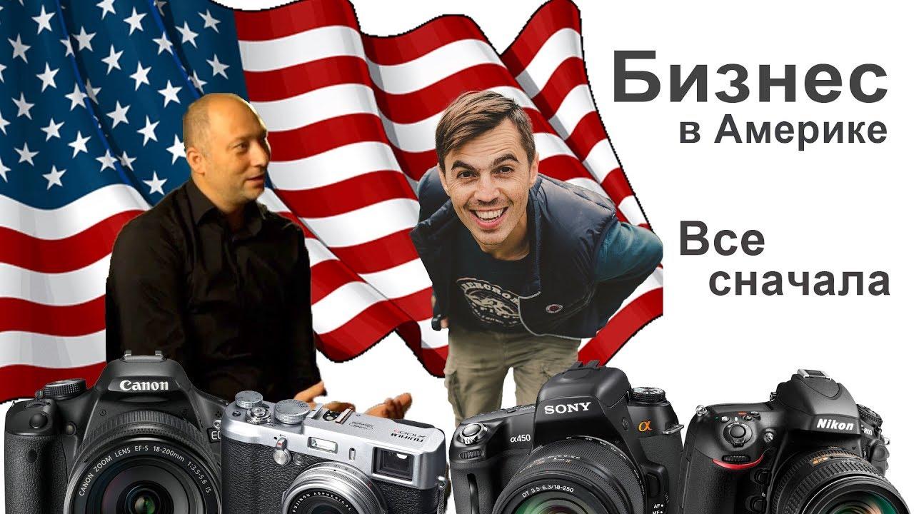 вакансии фотографом в америке заводском