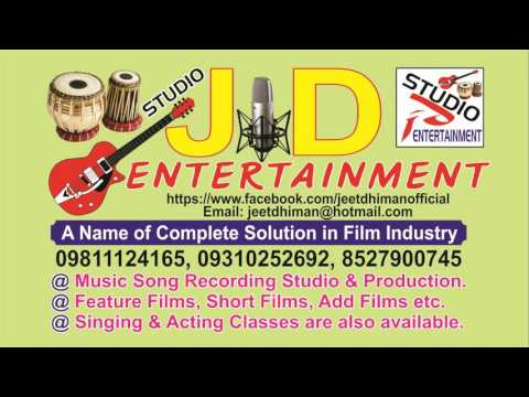 Studio JD Entertainment   A Name of Complete Solution in Film Industry   Publicity