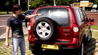Chevrolet Niva Мини тест драйв OFF ROAD Экстрим 4x4