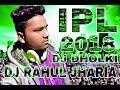 IPL Ringtone Full DJ dolki mix 2018 NEW RKR