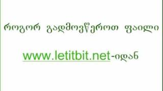 How to Download file from www.letitbit.net