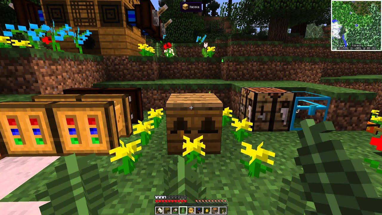 Для чего пчеловодство в minecraft
