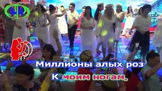Танцуй Россия, Karaoke HY XH,  и плачь Европа