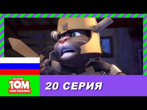 Брестская крепость (2010) смотреть онлайн или скачать