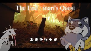[LIVE] 狐サイバーパンクなゲームを柴犬がプレイ【The End】