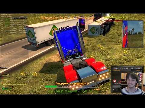 19/X Вечерний Конвой по Euro Truck Simulator 2 от MEGA TRANS