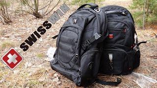 видео Как выбрать туристический рюкзак: удобный и вместительный