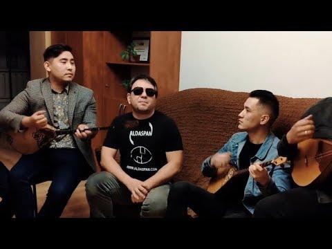 #5 Группа «ALDASPAN», Алматы, «Звезда по имени Солнце»