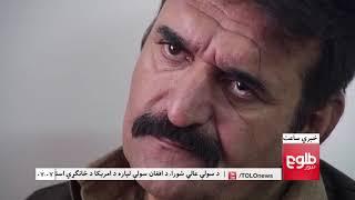 LEMAR NEWS 09 October 2018 /۱۳۹۷ د لمر خبرونه د تلې ۱۷  نیته