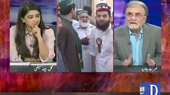 Bol Bol Pakistan – 26th October 2017 - Dawn News