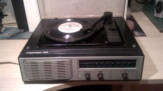 Серенада 306 транзисторная радиола Radiogram Serenada 306