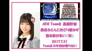 2017/7/31放送.
