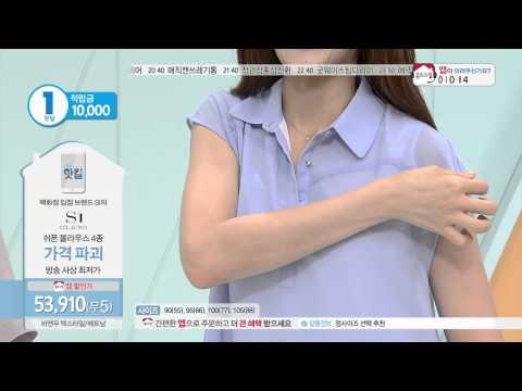 [홈앤쇼핑] SI 여성 쉬폰 블라우스 4종