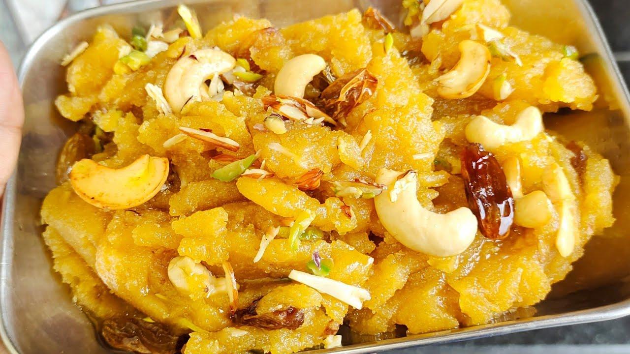 ಬಹಳ ಕಡಿಮೆ ಸಮಯದಲ್ಲಿ ಯಾರು ಬೇಕಾದ್ರು perfect ಆಗಿ ಮಾಡುವಂತಹ ರುಚಿಯಾದ ಹಲ್ವಾ Super tasty mouth melting halwa