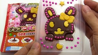 choco de puzzle 3 チョコでパズル3 ハート