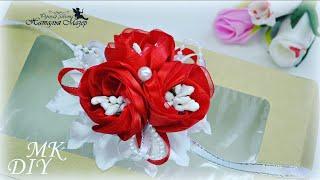 Браслет  для подружек невесты на свадьбу, на выпускной МК КАНЗАШИ DIY Wedding Wrist Corsage