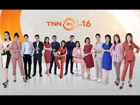 เกาะติดข่าวตลอดทั้งวัน กับTNN24 ช่อง16