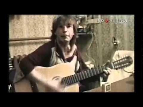 Песня Ванюша - Александр Башлачев скачать mp3 и слушать онлайн