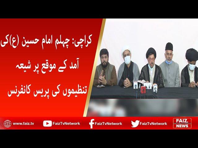 Karachi: Iman Hussain Ki Amad Kay Mokay Par Shia Tanzeemo Ki Press Conference