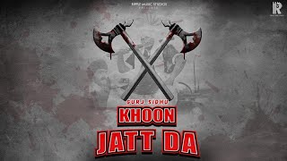 Khoon Jatt Da (Gurj Sidhu) Mp3 Song Download
