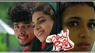 എന്റെ ഭാര്യ Ennum ennude manassinnullile | Ente Bharya full song | Thanseer Koothuparamba Super Hit