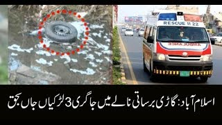 3 girls dead after car accident in Islamabad